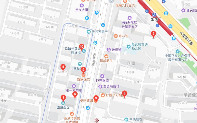 北京瑞思 [通州] 梨园校区