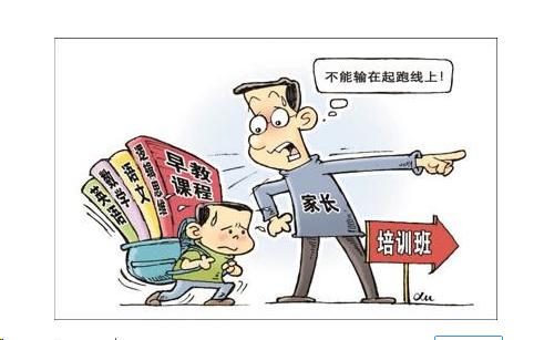 上海中小学生培训班多少钱