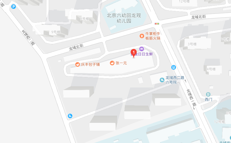 北京瑞思 [昌平] 回龙观龙域校区