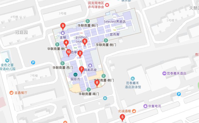 北京瑞思 [昌平] 回龙观华联校区