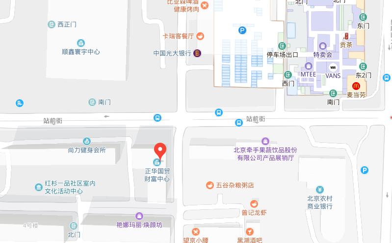北京瑞思 [顺义] 正华国贸校区