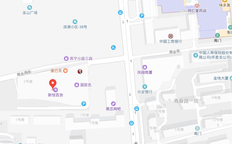 北京瑞思 [怀柔] 新悦百货校区
