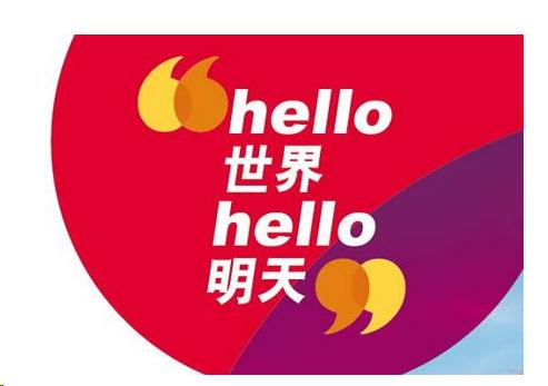 上海雅思7分保分班价格