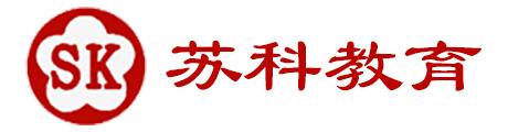 南京苏科教育Logo