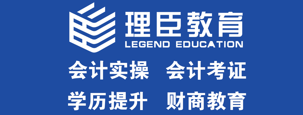南京理臣教育