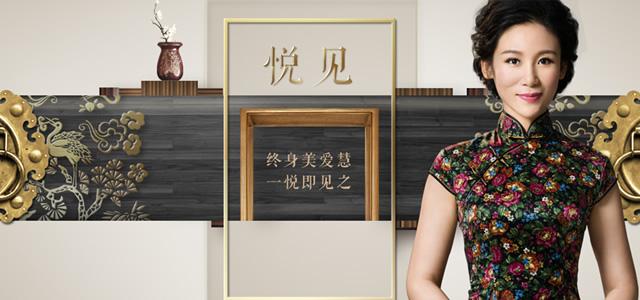 上海新励成悦见特色课程
