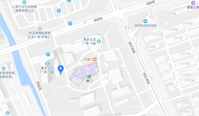 上海小荧星莲花路校区