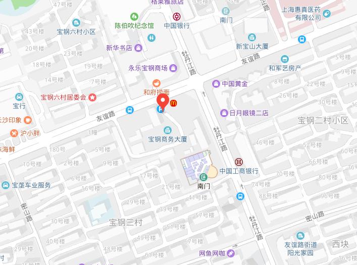 上海小荧星宝山校区