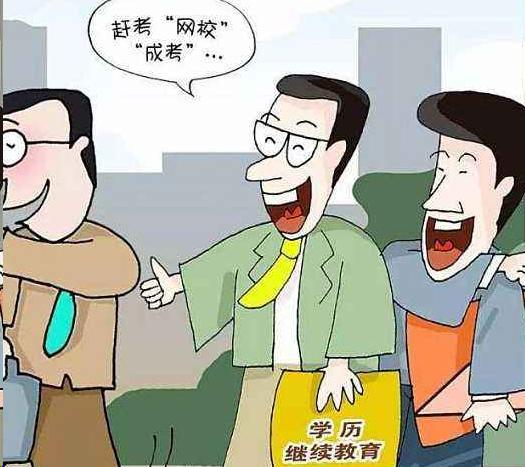 上海专本套读培训效果哪家好