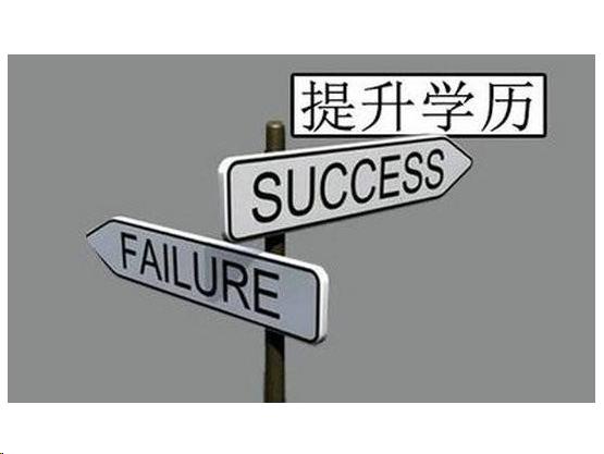上海专本套读培训哪家最好