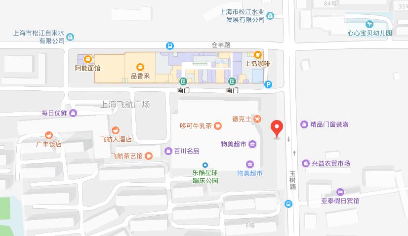 上海小荧星松江分校区