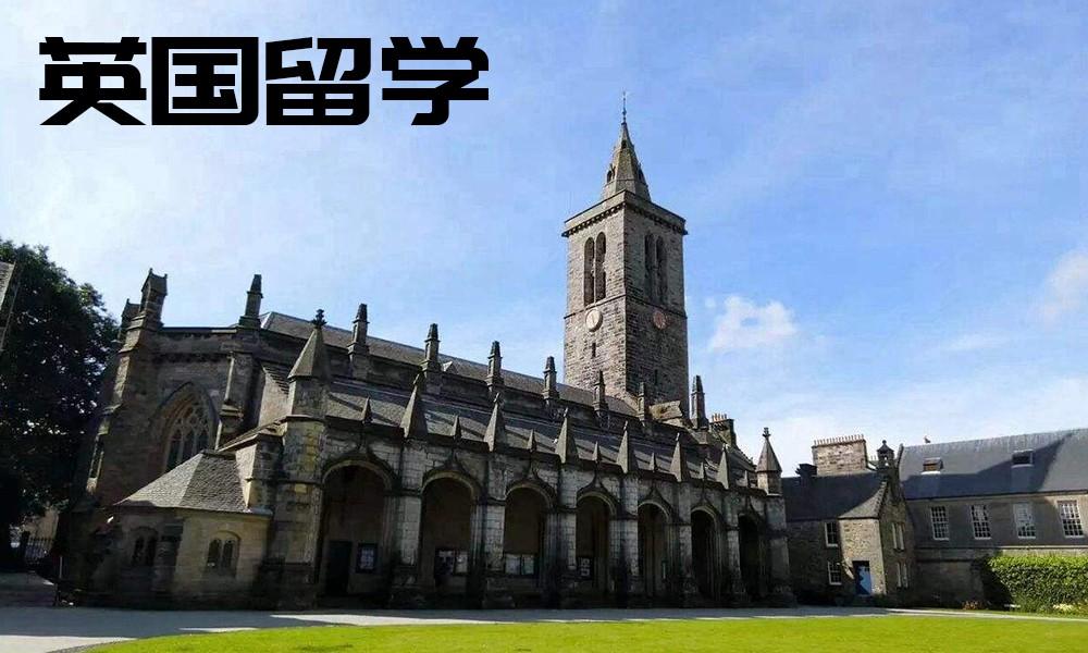 上海精锐·睿励英国留学项目