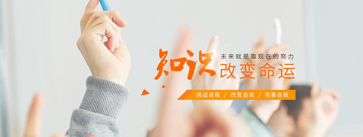 上海自由学派