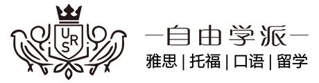 上海自由学派Logo