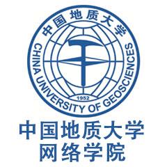 中国地质大学(南京)网络学院