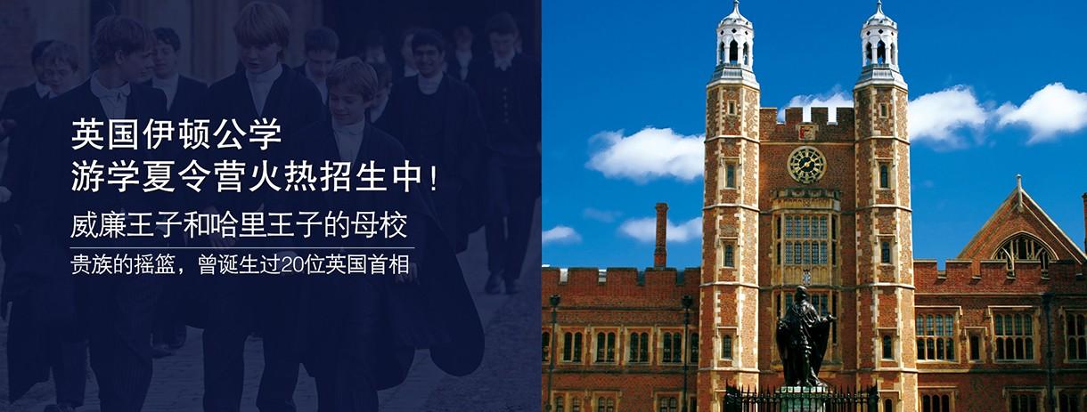 上海必益教育