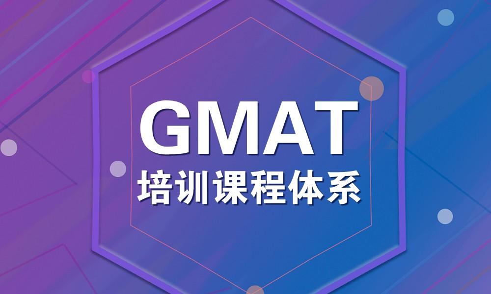 申友GMAT培训课程体系
