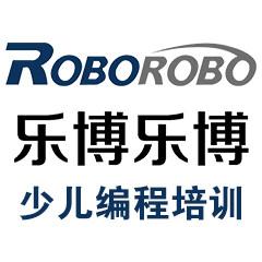上海乐博乐博ROBOROBO选择哪个校区好?