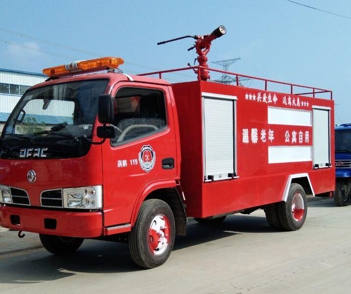 苏州学尔森一级消防工程培训