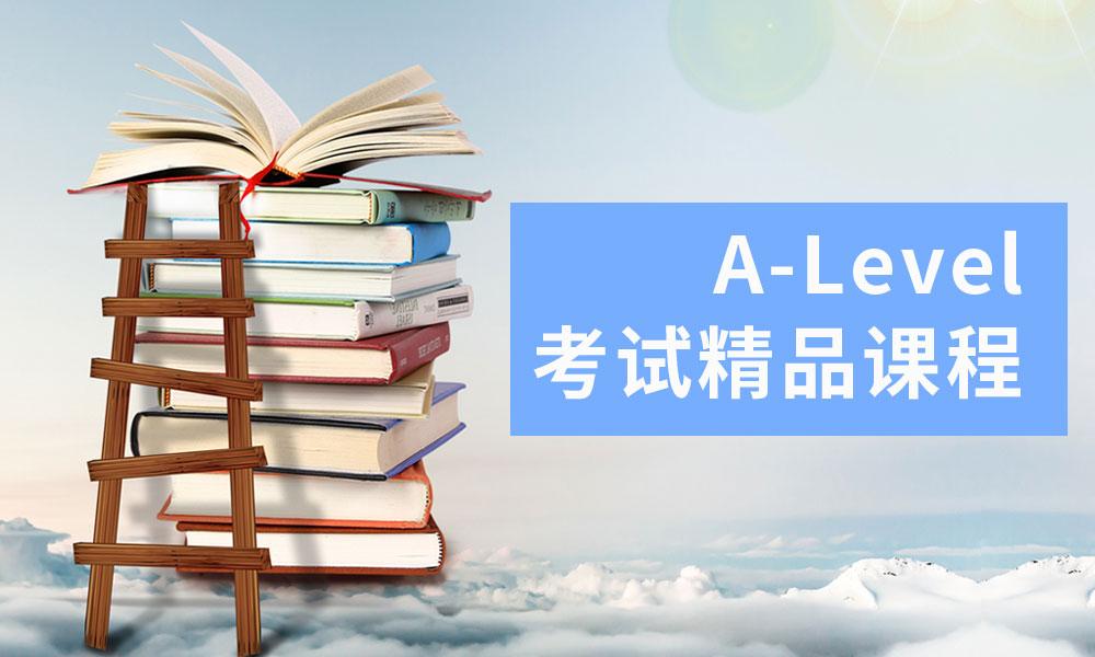 A-Level考试精品课程
