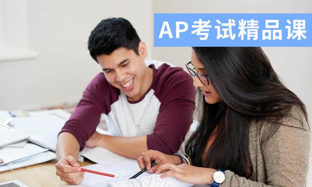 12-18岁青年英语外教1对1课程