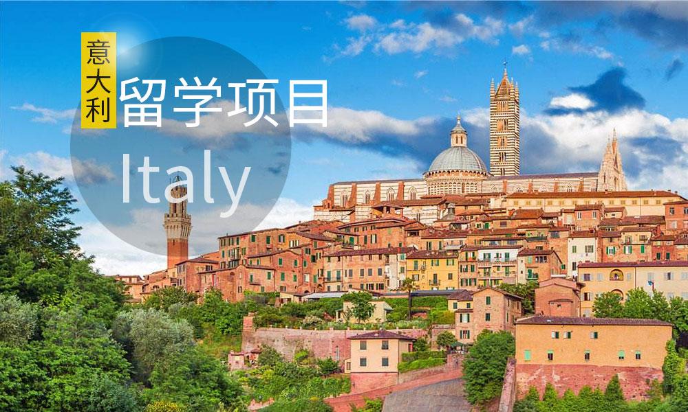 意大利留学项目