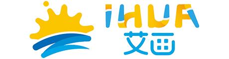 苏州艾画少儿美术Logo