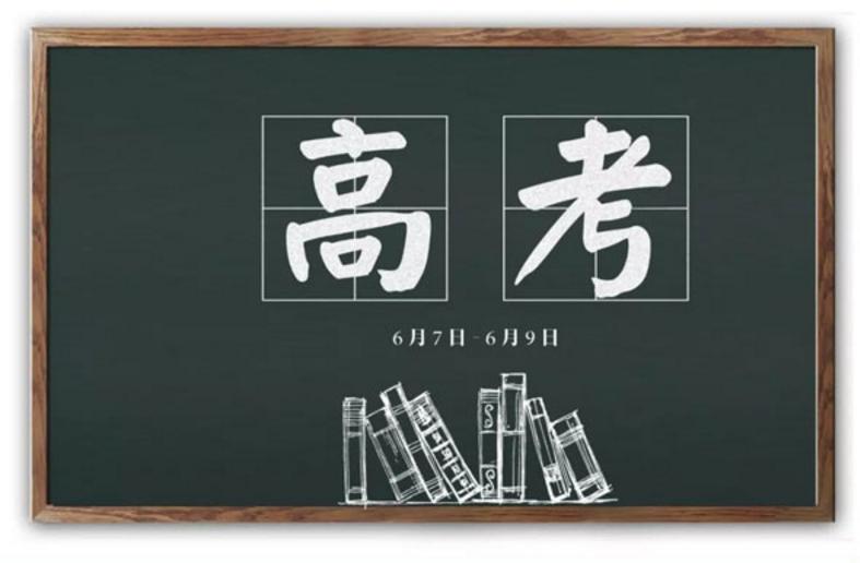苏州精锐高考语文辅导课程