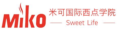 苏州米可国际西点学院Logo