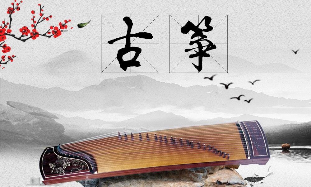 苏州东书房古筝课程