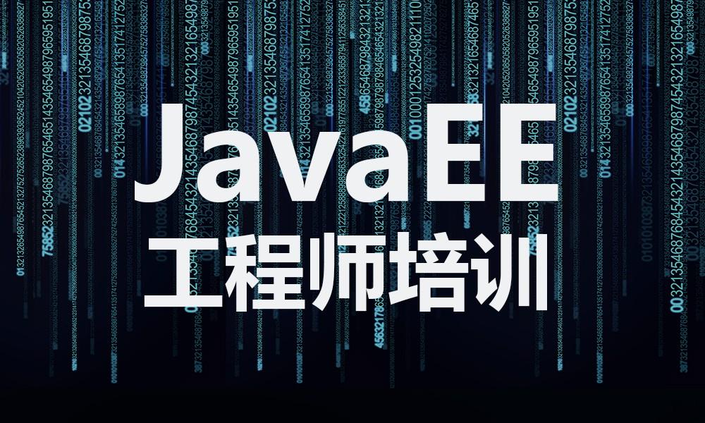 苏州兄弟连JavaEE工程师培训