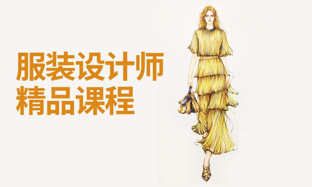 苏州新科服装设计师课程