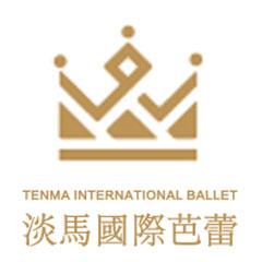 苏州淡马国际芭蕾