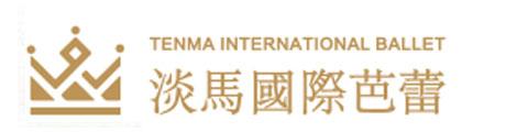 苏州淡马国际芭蕾Logo