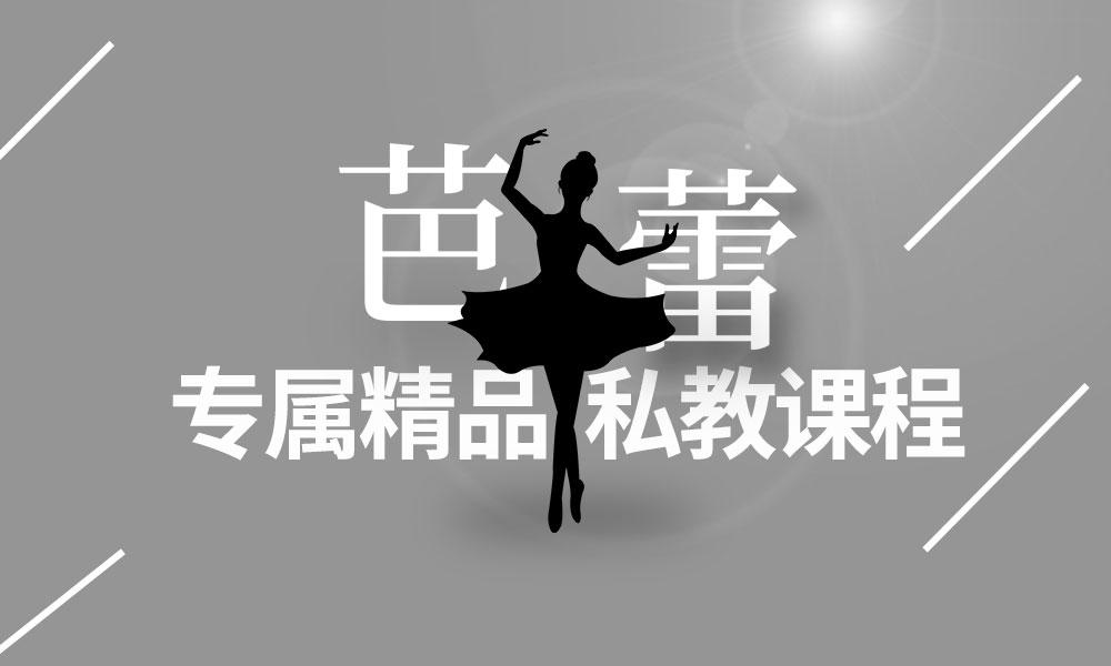 苏州淡马专属精品私教课程