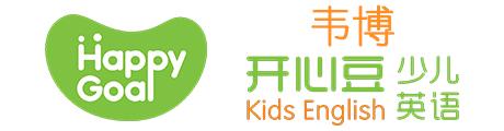 苏州开心豆少儿英语Logo