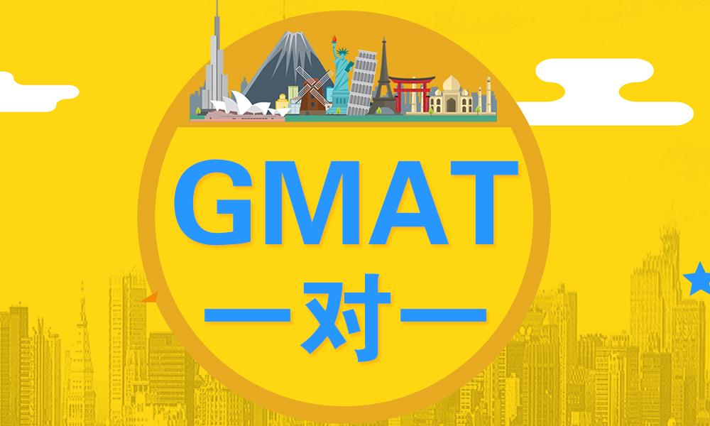 趴趴GMAT复习计划GMAT一对一GMAT私人定制课GMAT课程