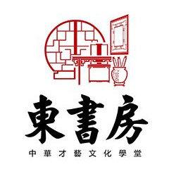 苏州东书房