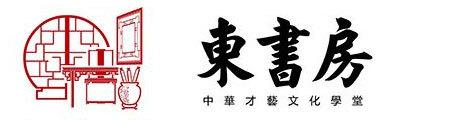 苏州东书房Logo