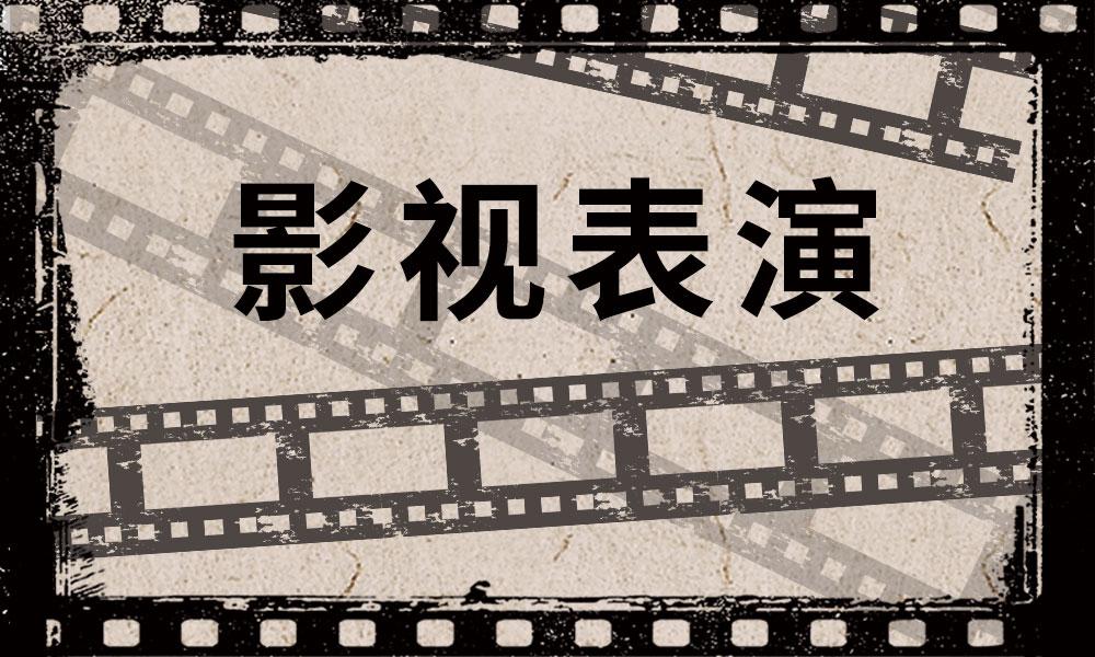 苏州南艺之星影视表演