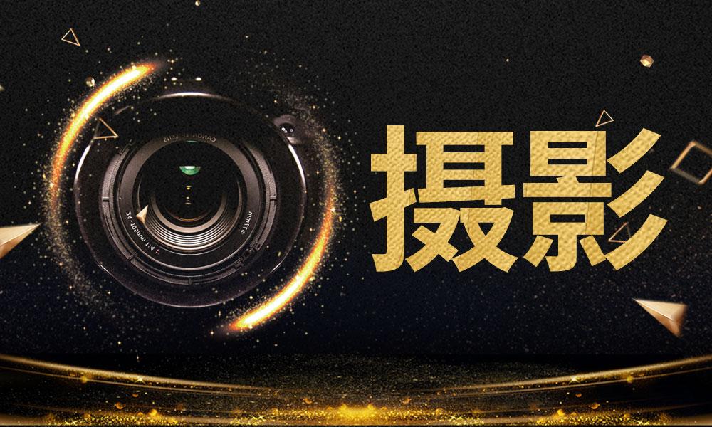 苏州南艺之星摄影专业