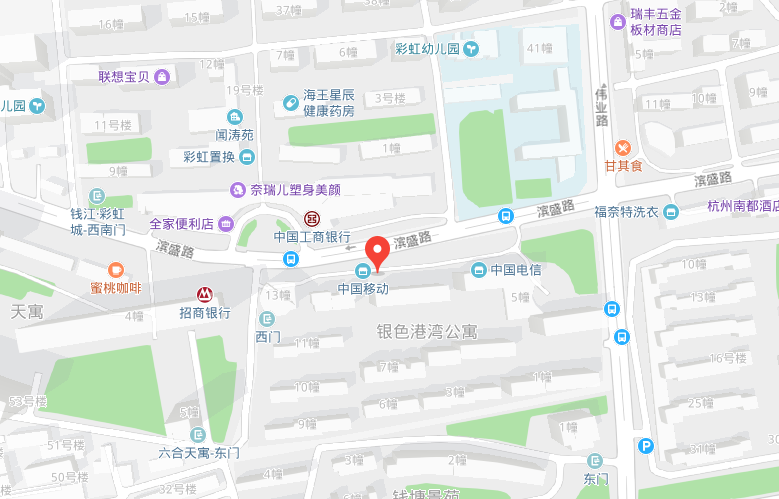 杭州学大教育滨江彩虹城校区