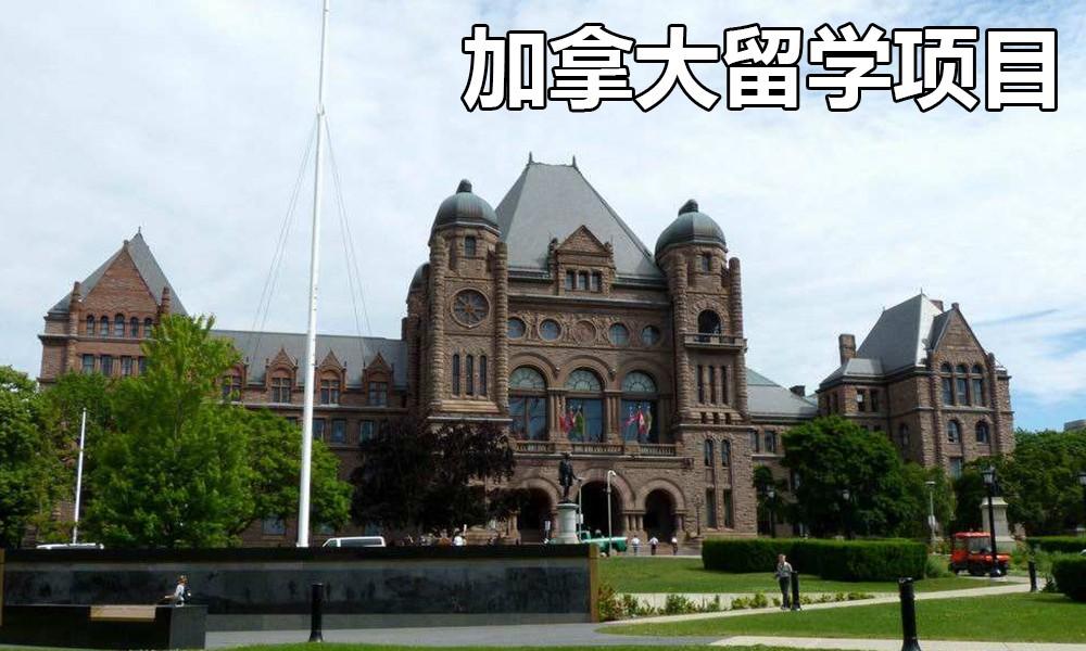 苏州金阳光加拿大留学项目