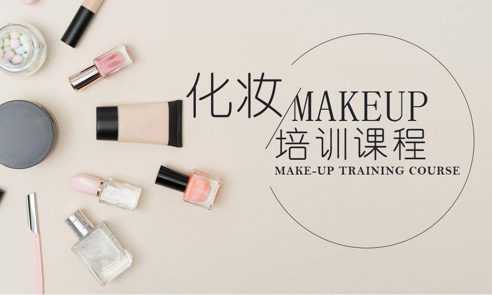 上海柯模思化妆培训