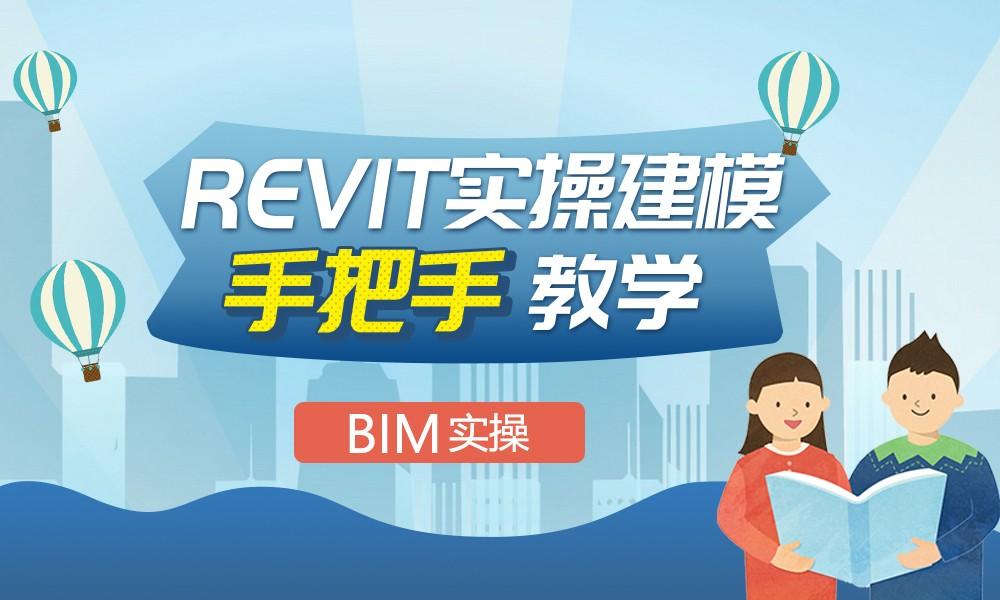 杭州优路BIM培训课程