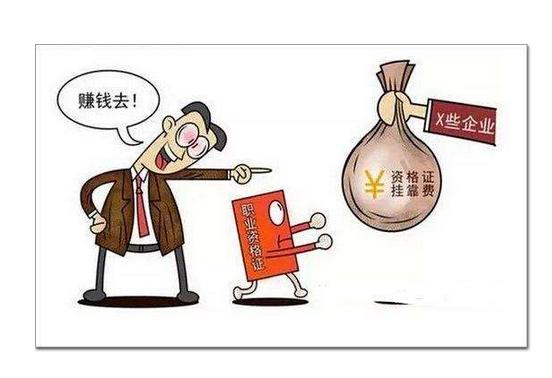 上海杨浦一级建造师学习班多少钱