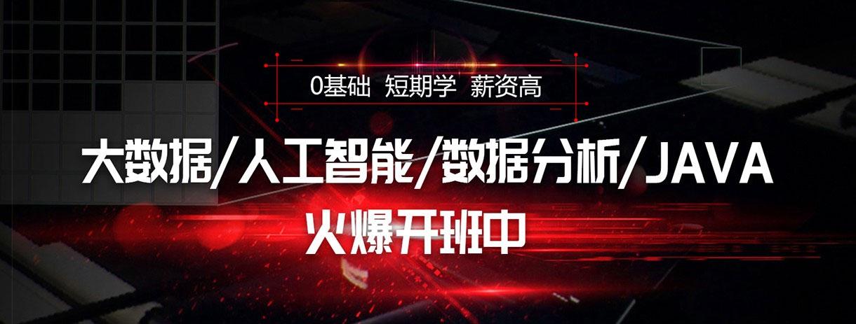 上海职坐标