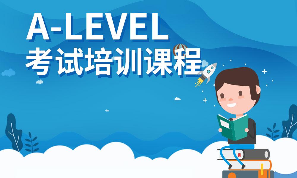 上海三立A-LEVEL考试培训课程