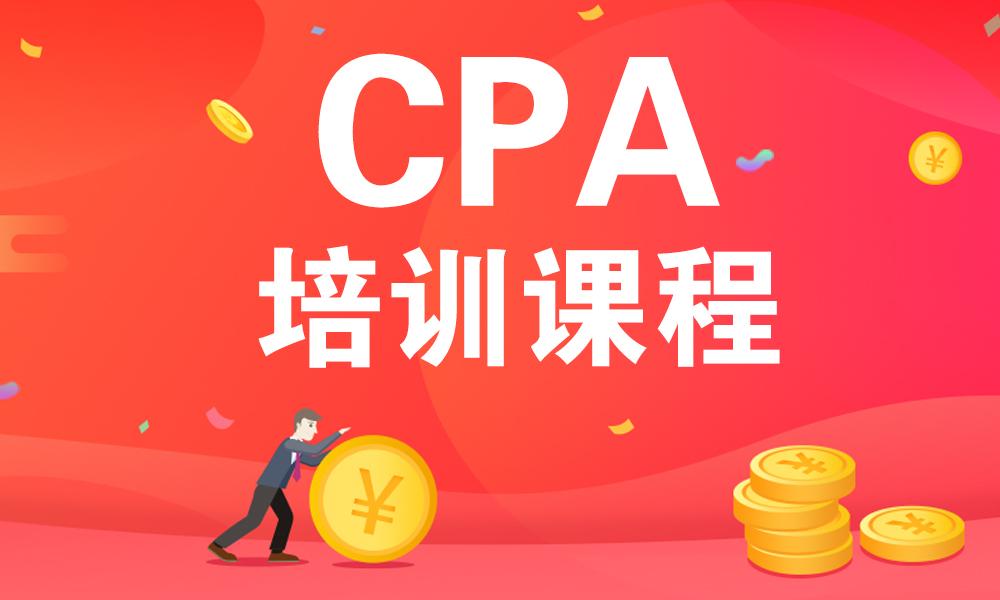 杭州高顿CPA培训课程