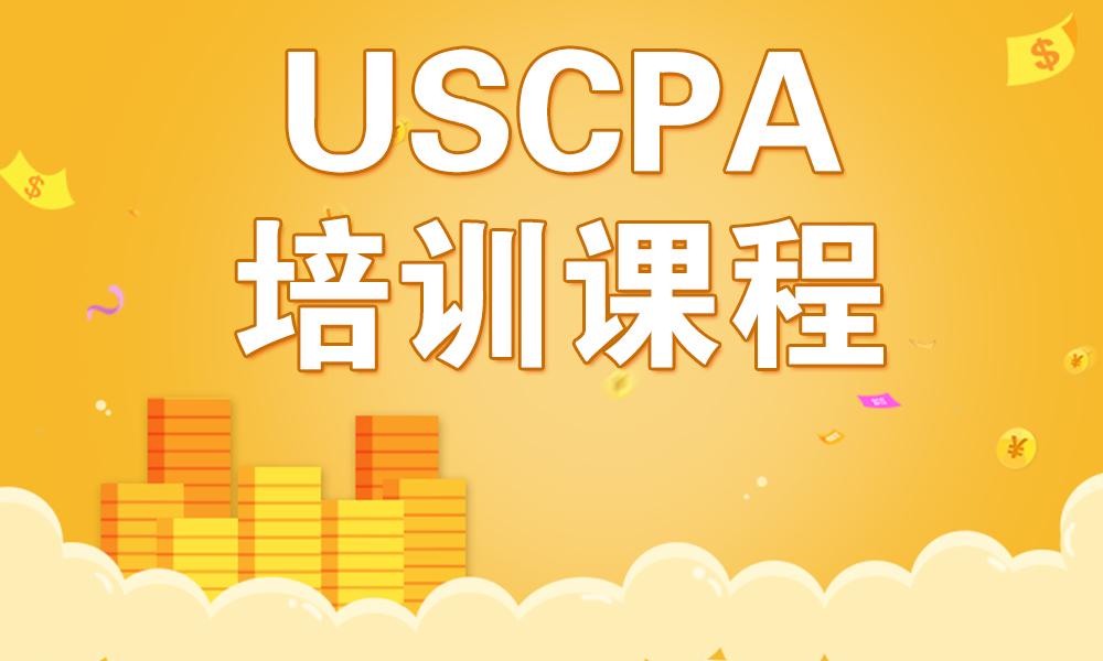 杭州高顿USCPA培训课程